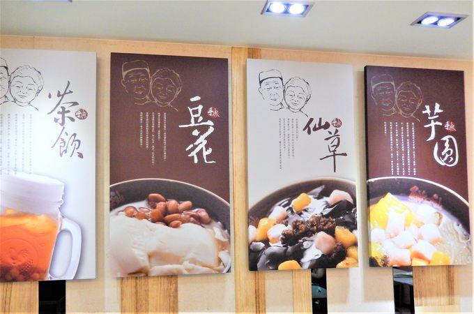 アジアを代表する台湾スイーツチェーンに成長