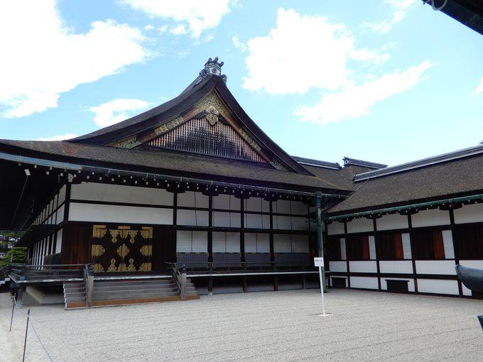 日本史の舞台「小御所」「御学問所」