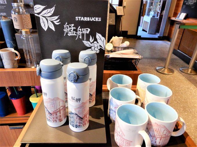 歴史的建造物で飲む台湾茶も乙なもの