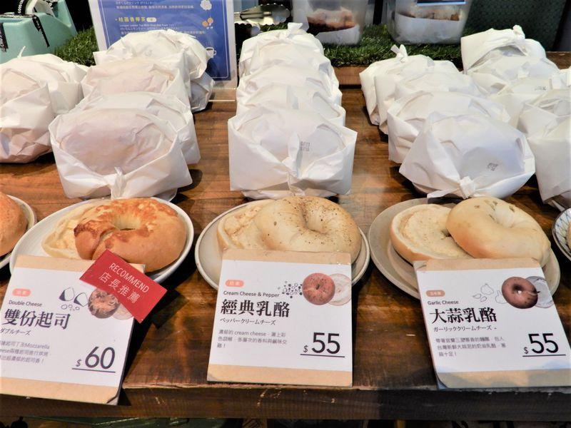 台北のレトロスポット「好,丘」で絶品ベーグルとご当地料理を味わおう