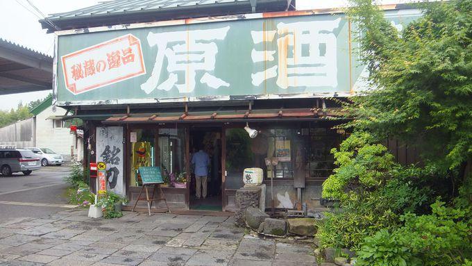 決め手は「水」日本三大霊水ながれる地