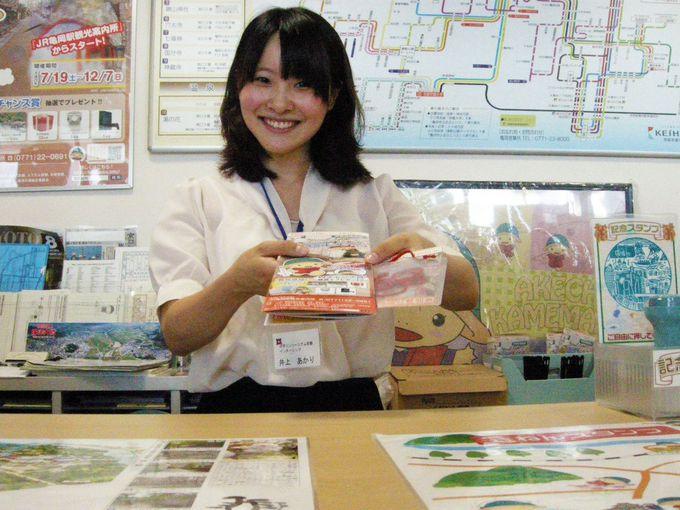 まずは亀岡駅観光案内所へ