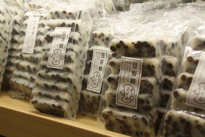 他にもお土産にピッタリなお米を使った商品の数々