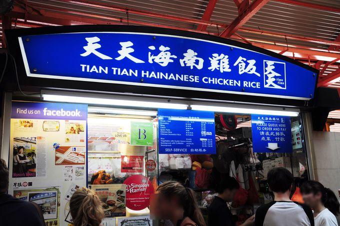 天天海南鶏飯は、青い看板と混雑が目印!
