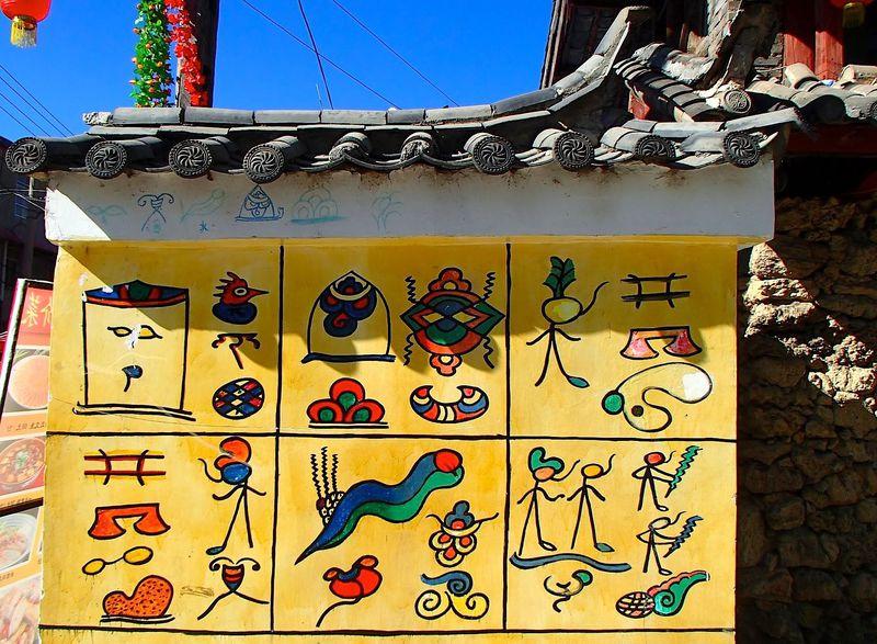 無限に広がるかわらの海!中国「麗江の旧市街」に見る少数民族の世界