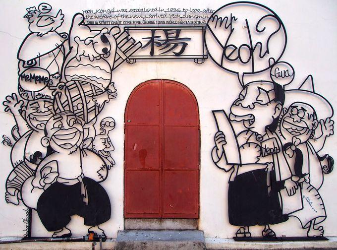 世界遺産の街に隠されたアート作品を探せ!