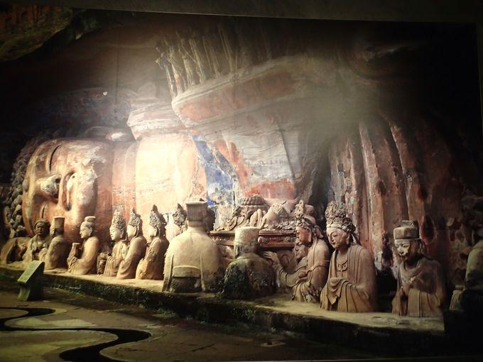 大足石刻の最大のみどころ「宝頂山石刻群」