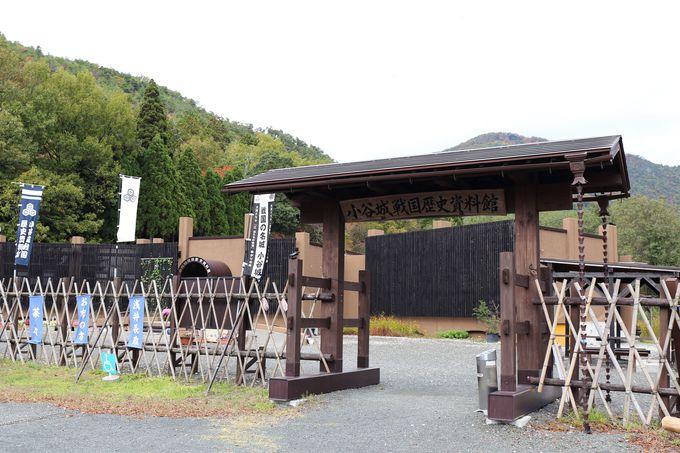 戦国時代北近江を統治した浅井家の居城小谷城を知るにはまずここから!