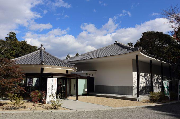 平成26年10月に完成した「文化財収蔵庫」