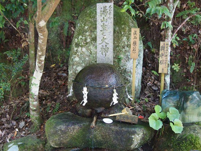 島根「玉作湯神社」で縁結びと美肌を