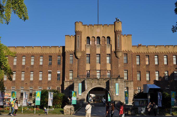 もと大阪市立博物館
