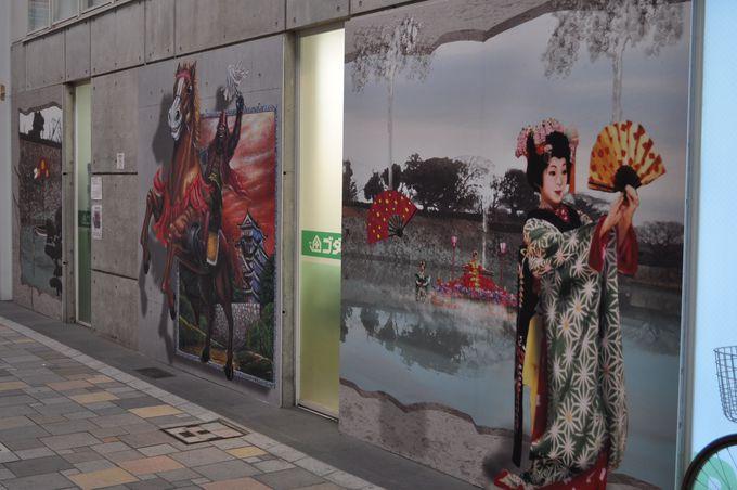 トリックアートの街「姫路」