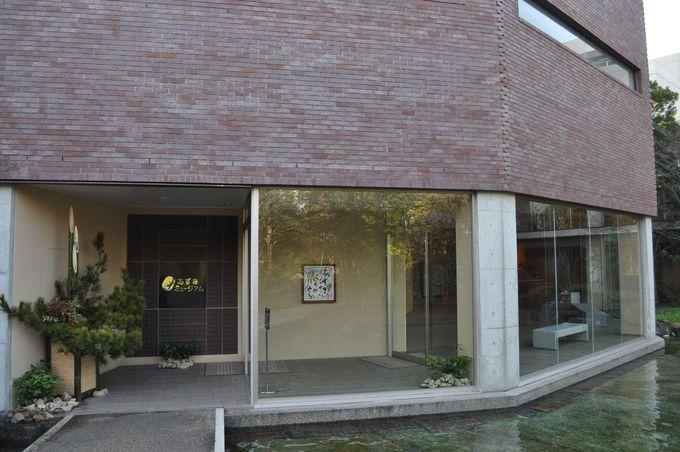 小豆がテーマの博物館「あずきミュージアム」