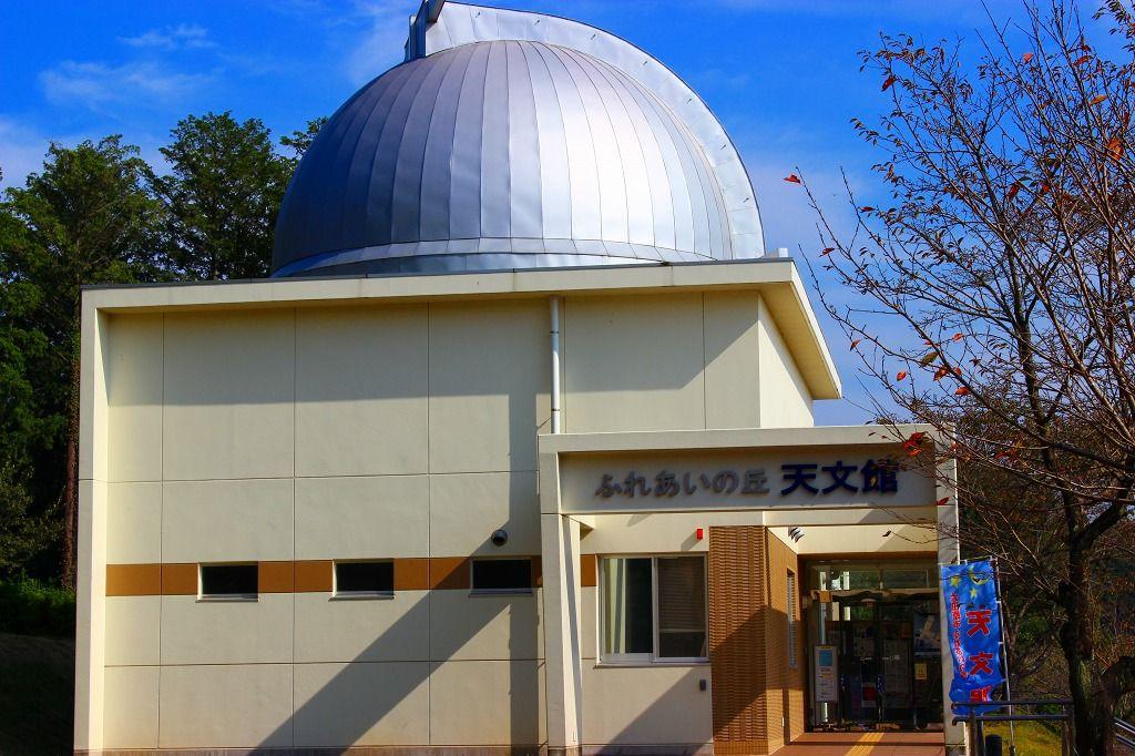 ドーム型展望施設では昼間でも明るい星や惑星観測ができます!