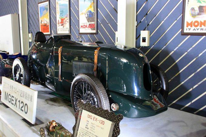 1930年、世界最速記録保持車、MG-EX 120
