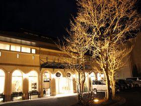 那須連山を臨む大平原「ホテル・フロラシオン那須」で星空に出逢う
