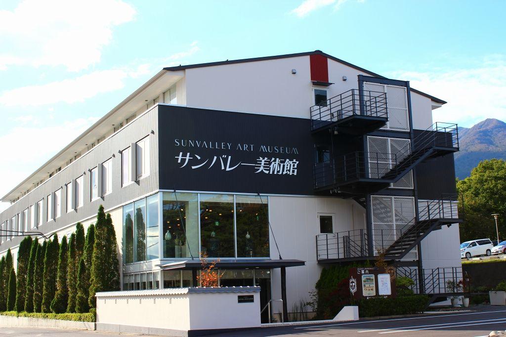 「ホテルサンバレー那須」全体がまるで美術館!その数2000点以上!!
