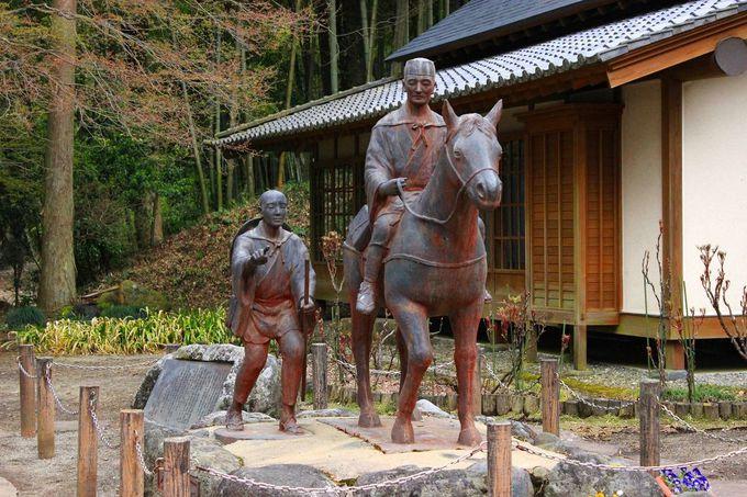 「黒羽城址」の周囲は古道に咲く「紫陽花」と歴史ロマンがいっぱい♪
