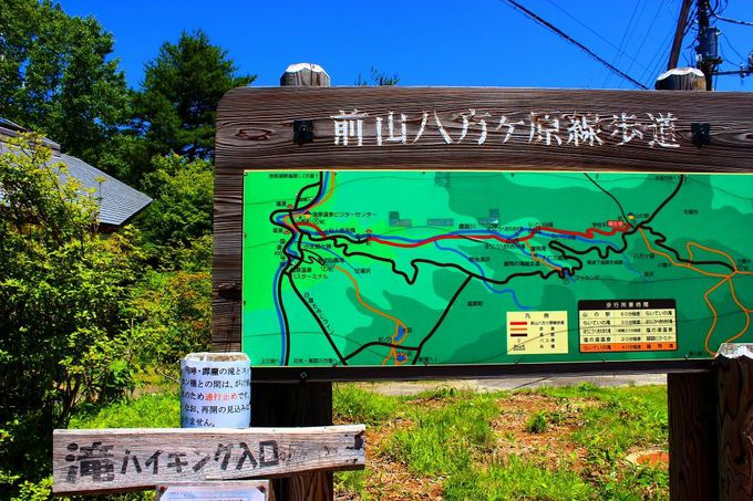 八方ヶ原桜沢の滝巡りは「山の駅たかはら」からスタートです。