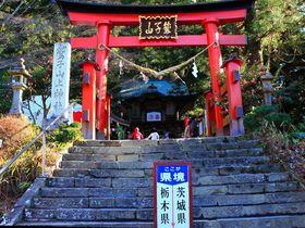 ふくろうが呼ぶ幸運!「鷲子山上神社」は栃木・茨城県境の強力パワースポット|栃木県|トラベルjp<たびねす>