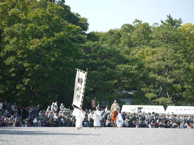 6.京都三大祭