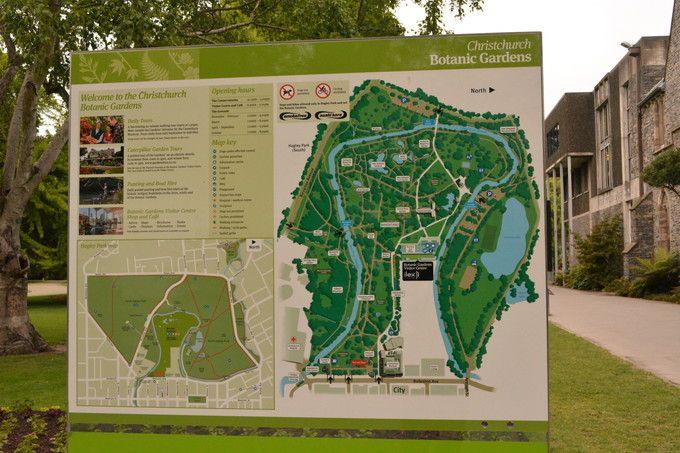 クリストチャーチ植物園