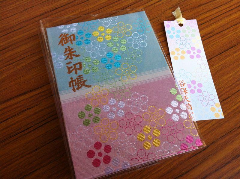 日本一キレイでかわいい御朱印帳!東京「谷保天満宮」