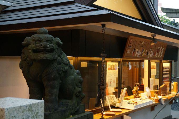 願掛けで有名なパワースポット、小野照崎神社!
