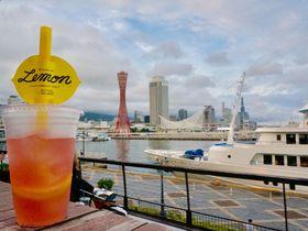 インスタジェニックな街・神戸!短時間でインスタ映えスポットを巡ろう!|兵庫県|トラベルjp<たびねす>