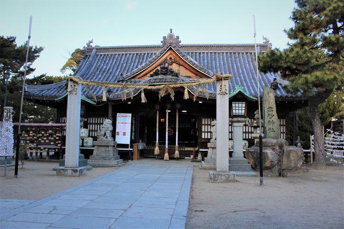 強力な縁結びスポット「高砂神社」