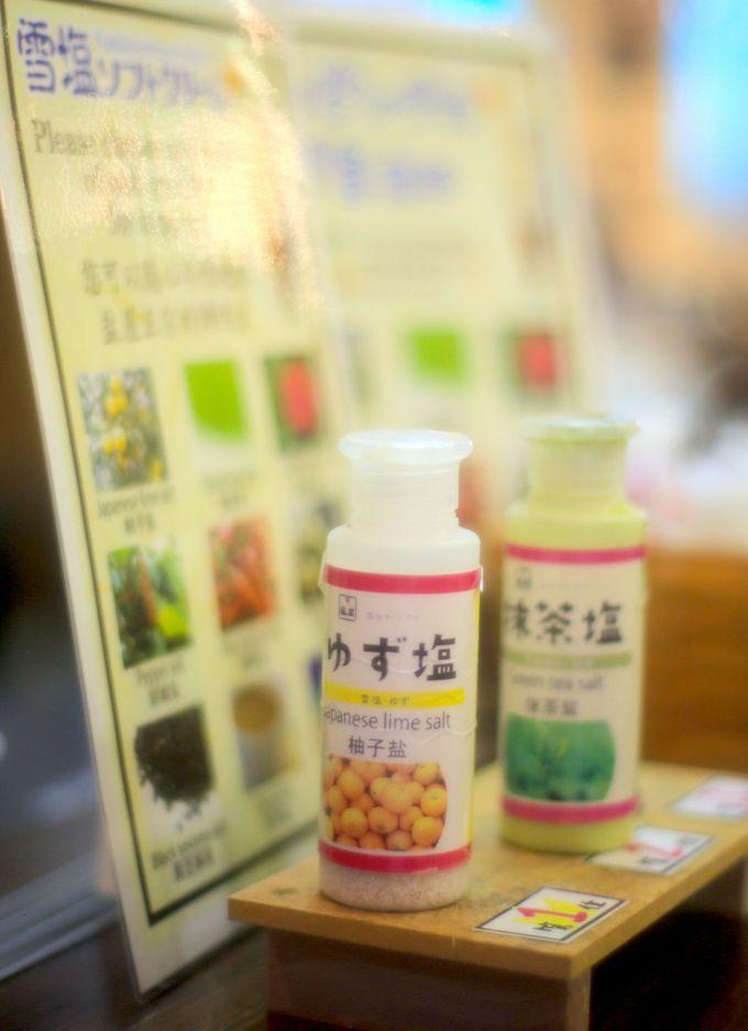 沖縄土産の定番!「塩屋(まーすやー)」