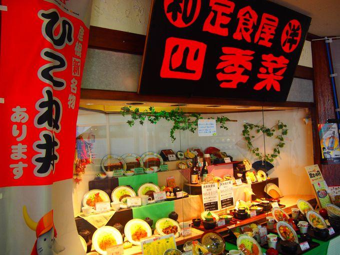滋賀といえば、のスーパーでも!