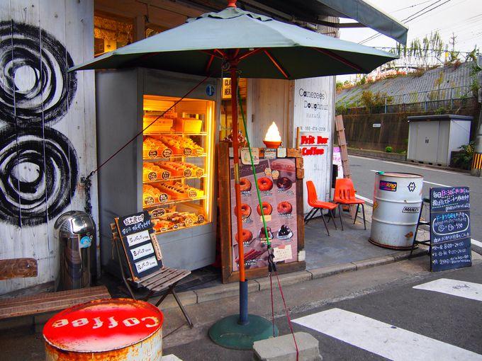 Canezees Doughnut HAKATA(ケンジーズドーナツハカタ)