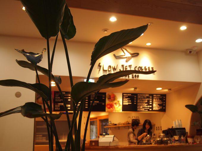 カフェは関西初出店「SLOW JET COFFEE」