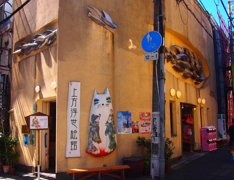 歌舞伎猫が目印!大阪・道頓堀の歴史を伝える「上方浮世絵館」