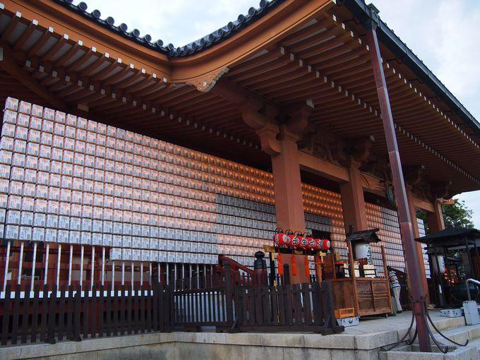 壬生寺・本堂
