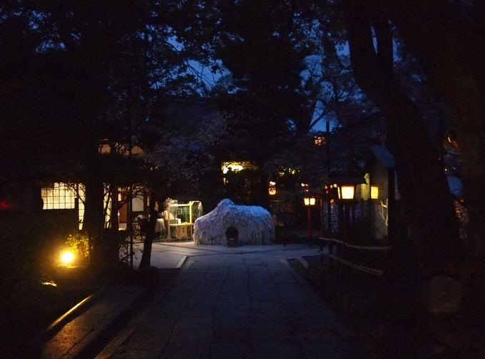 花街に近い縁切りの地「安井金比羅宮」