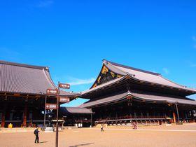 平成の大修復も完了!圧倒的スケール・京都「東本願寺」明治から平成の建築をたどる|京都府|トラベルjp<たびねす>