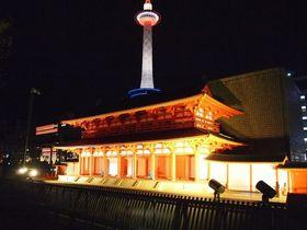 Xmasツリーに噴水、羅城門も登場!京都駅ビル冬の見どころ|京都府|トラベルjp<たびねす>