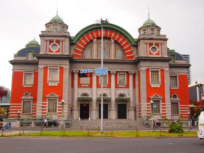 どこから見ても美しい!大阪市中央公会堂
