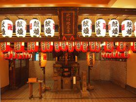 都心部の隠れた歴史!大阪「梅田」周辺の参拝スポット5選|大阪府|トラベルjp<たびねす>