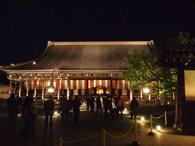 初の夜間公開も!京都「西本願寺花灯明」で圧巻のライトアップを堪能しよう|京都府|トラベルjp<たびねす>