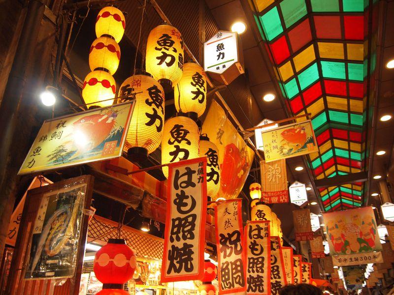 雨でもへっちゃら!京都・梅雨時&雨の日の楽しみ方