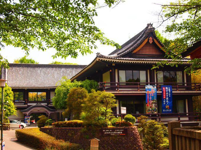 清水寺から徒歩14分:霊山歴史館
