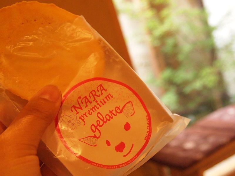 「鹿せんべいアイス」が驚きの美味さ!奈良・柿の葉ずし「平宗」のスイーツ
