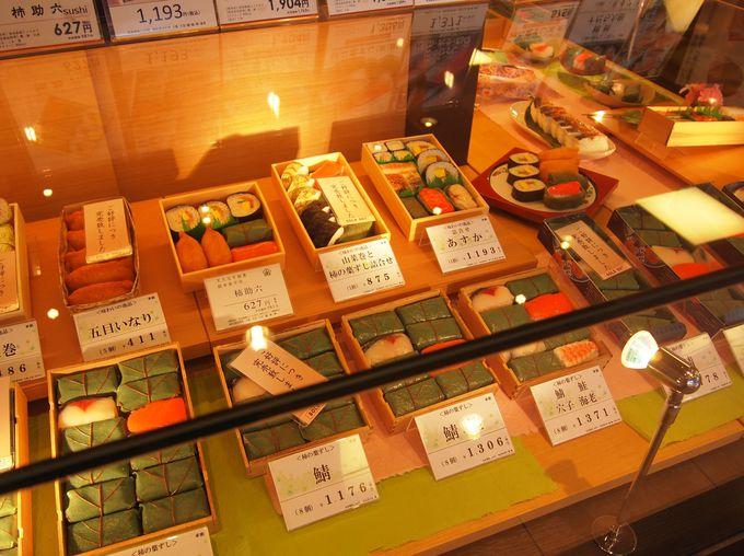 ちなみに「柿の葉寿司」とは
