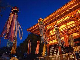 悠久の時を越えた光景!大阪・四天王寺「七夕のゆうべ」|大阪府|トラベルjp<たびねす>