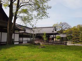 美しい庭園も展示室も無料!京都御苑「閑院宮邸跡」