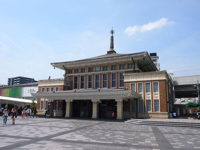 近代化遺産建築の案内所!JR奈良駅旧駅舎(奈良市総合観光案内所)