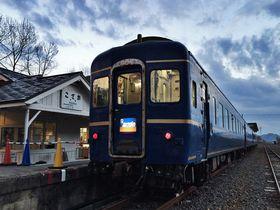 秋田県・小坂町の「ブルートレインあけぼの」で寝台列車に泊まってみよう!|秋田県|トラベルjp<たびねす>